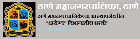 thane muncipal corporation vacancies of 101 paramecial jobs