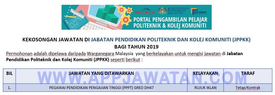 Jawatan Kosong Terkini Di Jabatan Pendidikan Politeknik Dan Kolej Komuniti Jppkk Appjawatan Malaysia