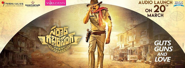 Watch Sardaar Gabbar Singh Audio Launch Live, The Film stars Pawan Kalyan and Kajal Aggarwal in lead roles. Directed by KS Ravindra and Produced by Eros International. Music composed by Devi Sri Prasad.