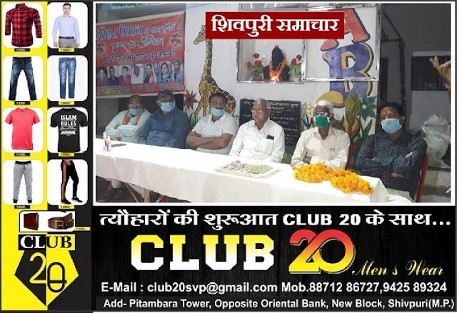 गहोई समाज पिछोर में मनाया गया दशहरा मिलन व शरदपूर्णिमा पर्व:अनिल डेगरें बनें पुन:अध्यक्ष - Pichhore News