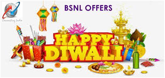 Check BSNL offer