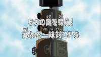 One Piece Episode 285