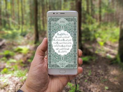 تطبيق القرآن الكريم الذي يجب عليك تثبيته في هاتفك