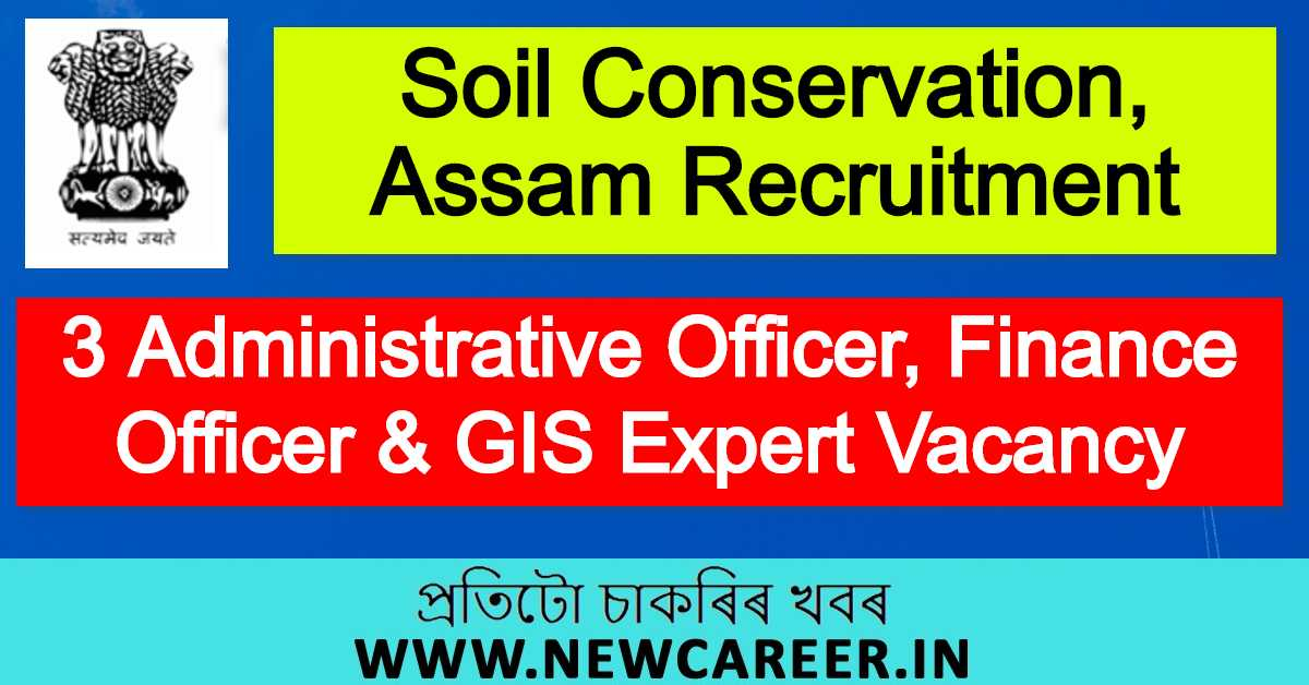 Soil Conservation, Assam Recruitment 2020 : Apply For 3 Administrative Officer, Finance Officer & GIS Expert Vacancy