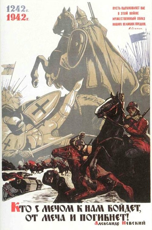 Russian patriotism poster. 1942 depicting Alexander Nevsky in the 1242 battle of Lake Peipus.Situation Normal, and other stories of The Better Defense. marchmatron.com