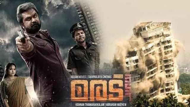 Maradu 357 Full Movie Watch Download Online Free