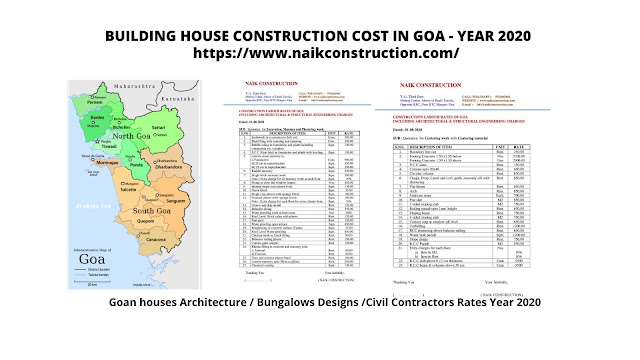 Construction Rates 2020 by Naik Construction (civil contractors) in goa