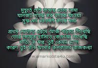 Rajkonna Lyrics Raz Dee