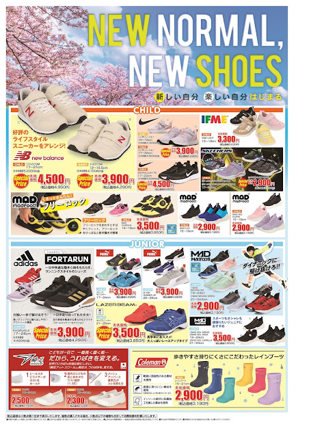 NEW NORMAL NEW SHOES☆c ASBee/イオンレイクタウン店
