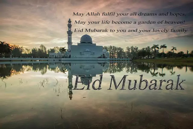 eid fitr quotes in english