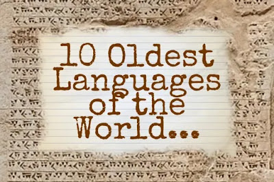 Oldest-languages-of-the-world
