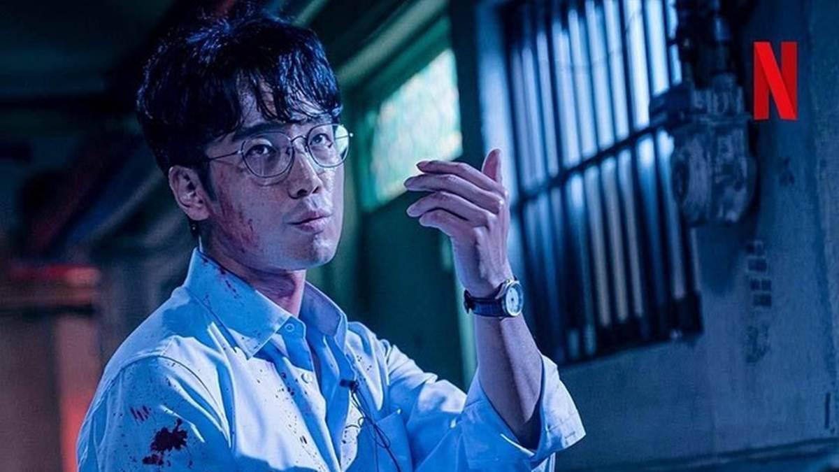 Kim Nam Hee sebagai Jung Jae Heon
