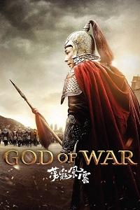 Watch God of War Online Free in HD