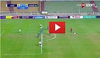 مشاهدة مبارة مصر المقاصة والمصري بالدوري بث مباشر 22ـ8ـ2020