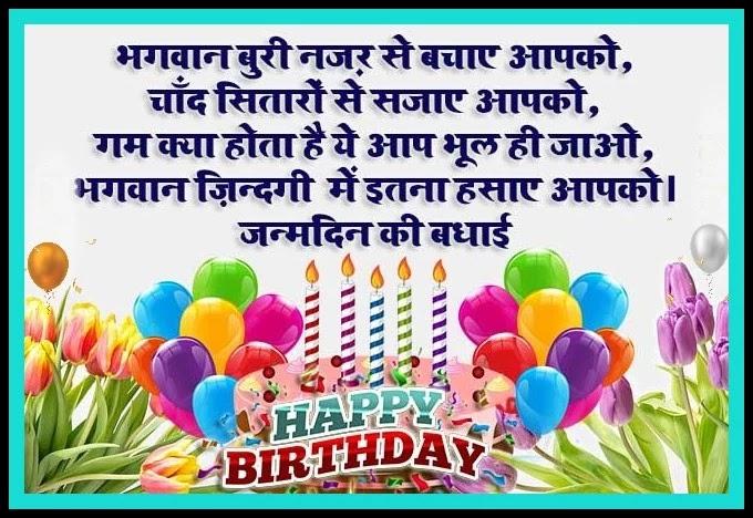 Happy Birthday10