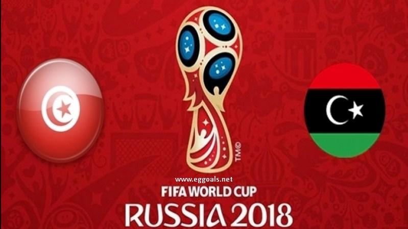 موعد وتوقيت مباراة تونس وليبيا فى الجولة الاخيرة لتصفيات كأس العالم 2018