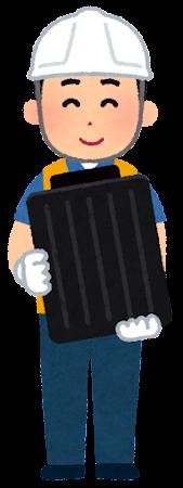 空港で荷物を運ぶ作業員のイラスト(男性)