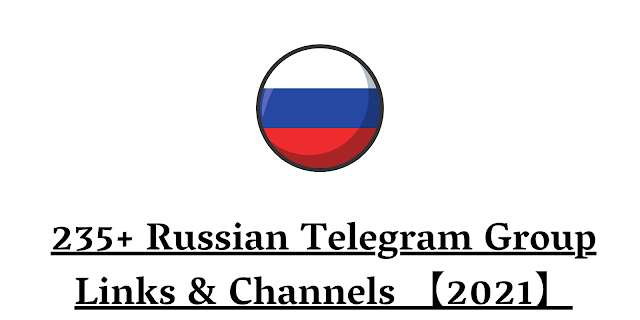 235+ Russian Telegram Group Links & Channels 【2021】