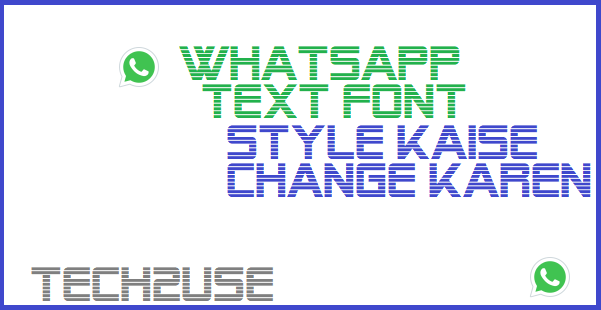 Whatsapp पर text message में font और style kaise change  करें?