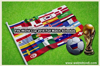 football world cup match fifa