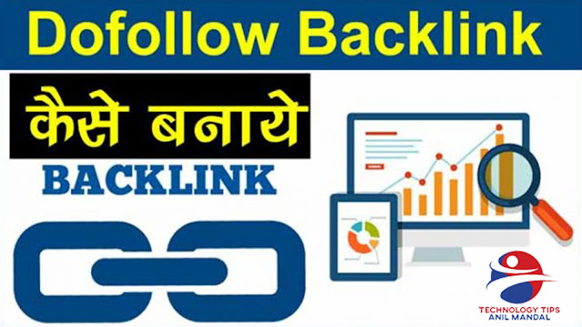 how to create backlinks,how to build backlinks,how to make backlinks,how to get backlinks,high quality backlinks,how to get high pr backlinks,high quality backlinks free,how to get high quality backlinks for free,how to create backlinks in hindi,backlinks,dofollow backlinks,how to get quality backlinks,how to create backlinks to your website,high quality backlinks list