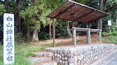八王子市中山の白山神社