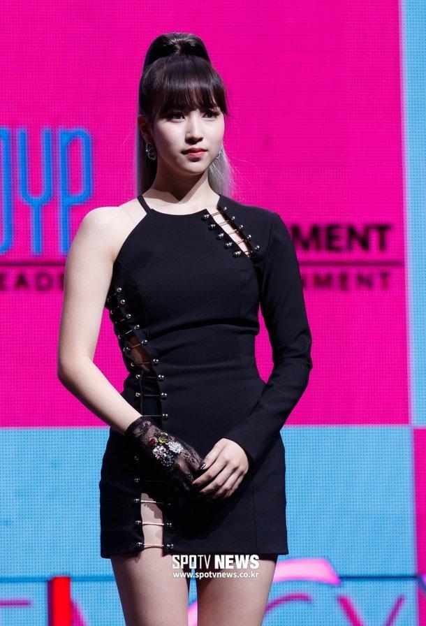 Mina, Japonya promosyonlarında Twice'a katılacak