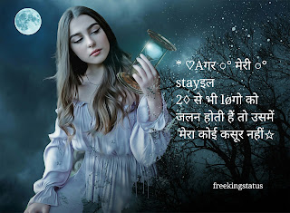 Love Shayari For Girlfriend , love image