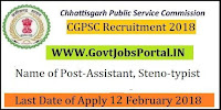 Chhattisgarh Public Service Commission Recruitment 2018 – 90 Assistant, Steno-typist