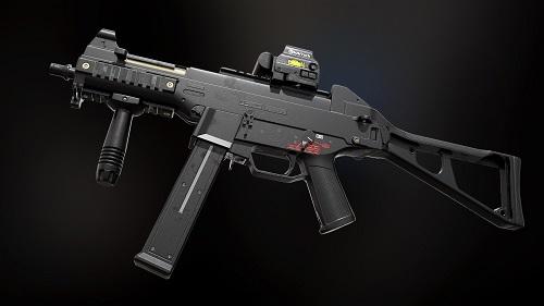 UPM 45 là hoàng thượng của các loài súng SMG