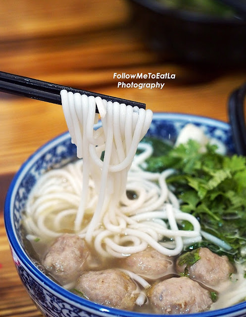 Superior Pork Tendon Mi Xian.