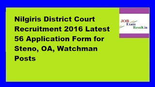 Nilgiris District Court Recruitment 2016 Latest 56 Application Form for Steno, OA, Watchman Posts