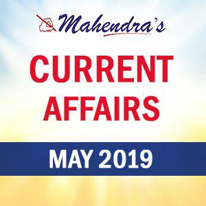 Current Affairs- 21 May 2019