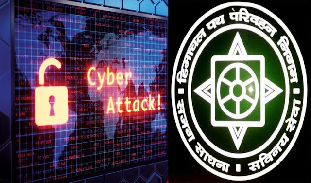 शिमला में बड़ा साइबर अटैक: HRTC के 150 कर्मियों का अकाउंट हैक, मांगे जा रहे पैसे