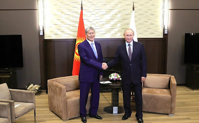 Vladimir Putin met at his Bocharov Ruchei residence with President of Kyrgyzstan Almazbek Atambayev.