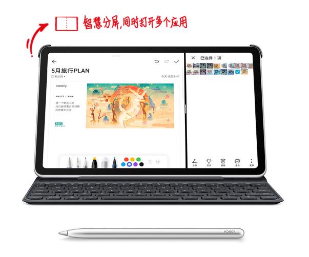 Honor ViewPad 6 Tablet Magic Pencil Bluetooth Keyboard