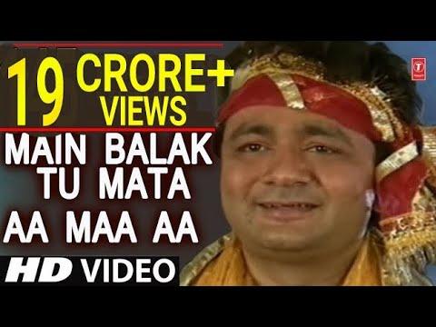 Aa Maa Aa Tujhe Dil Ne Pukara  Bhakti Bhajan Download