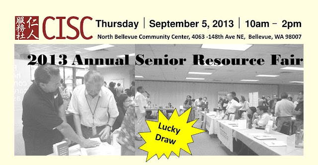 CISC 2013 Senior Resource Fair