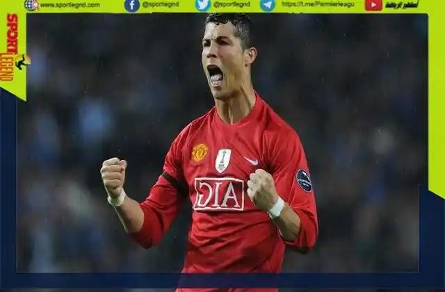 كريستيانو رونالدو يوجه رسالة قوية الى لاعبي مانشستر يونايتد من خلال فرنانديز
