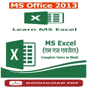 MS Office Excel 2013 Notes in Hindi PDF E Book