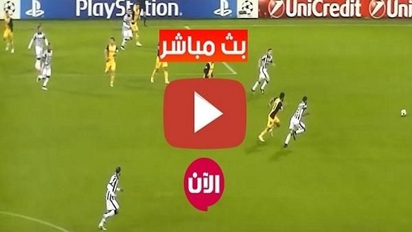 """الان مشاهدة مباراة يوفنتوس ضد سبال """" الدوري الايطالي"""" Live : spal vs juventus"""
