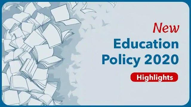 New Education Policy  பள்ளிக் கல்வியில் மாற்றம்