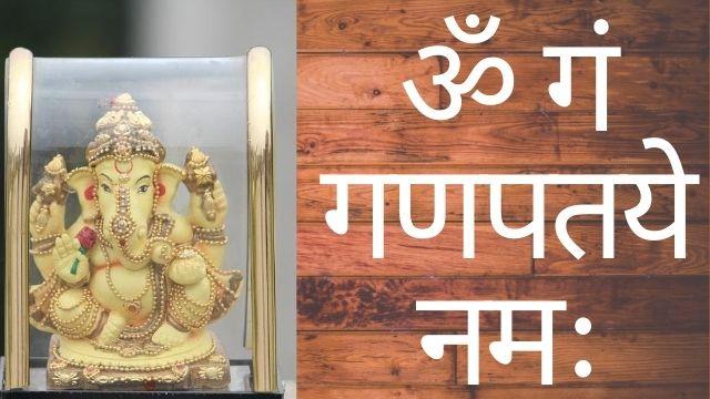 Motivational-Mantra-In-Marathi