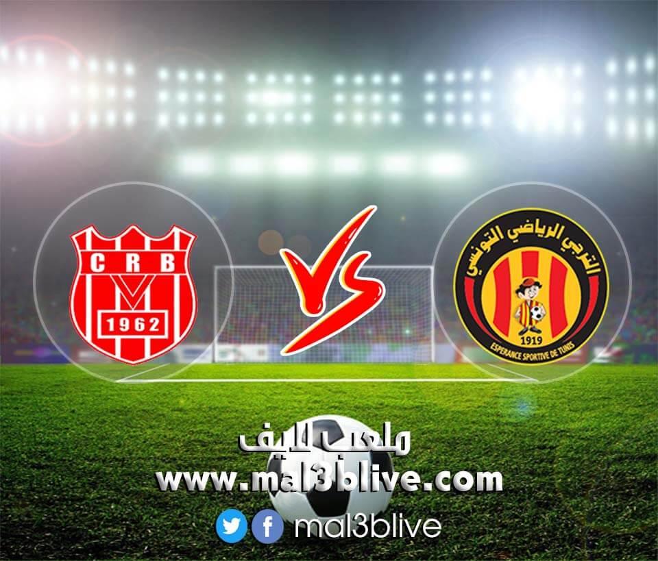 ملخص اهداف مباراة الترجي التونسي وشباب بلوزداد اليوم الموافق 2021/05/22 في دوري أبطال أفريقيا