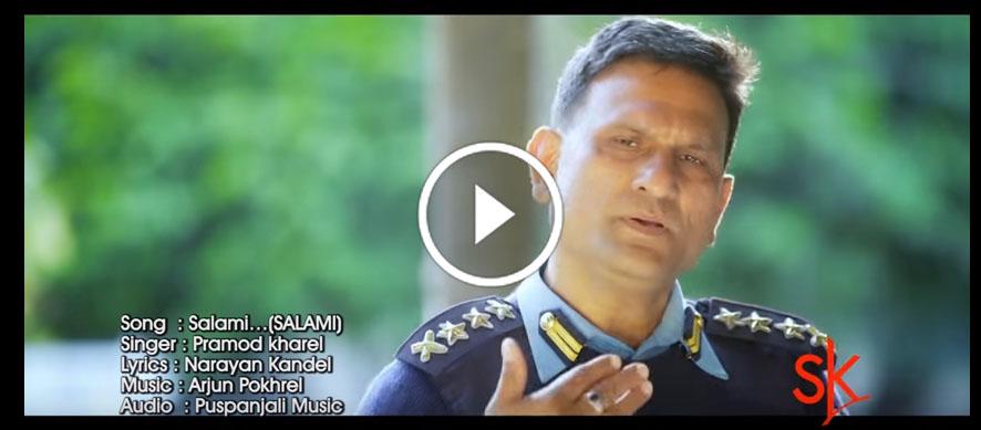 Salami movie video songs