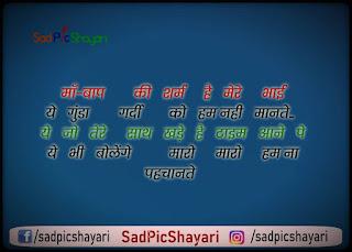 dhasu status fb