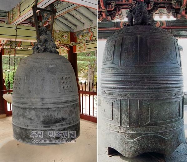 Korean Bells