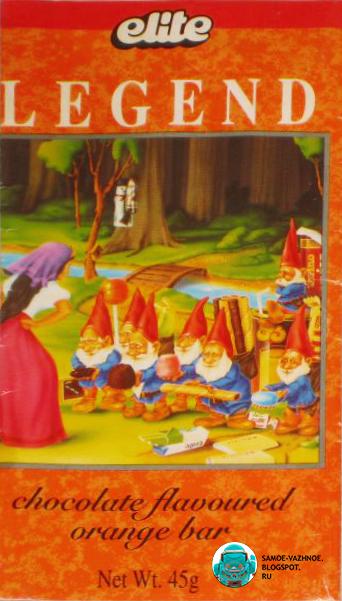Шоколад СССР 90е девяностые Белоснежка стоит спиной к гномам на фоне леса Elite Legend. Этикет Elite Legend этикетка обёртка фантик шоколадка советская старая из детства перестройка.