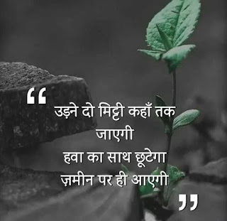 alone motivational status in hindi,motivational whatsapp status video