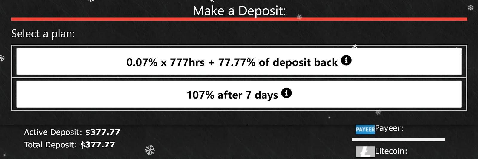 Инструкция перед заказом бонуса 2